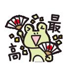 カエル夫婦の業務連絡【妻用2】(個別スタンプ:03)