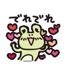 カエル夫婦の業務連絡【妻用2】(個別スタンプ:04)