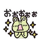 カエル夫婦の業務連絡【妻用2】(個別スタンプ:05)