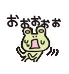 カエル夫婦の業務連絡【妻用2】(個別スタンプ:06)