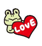 カエル夫婦の業務連絡【妻用2】(個別スタンプ:07)