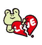 カエル夫婦の業務連絡【妻用2】(個別スタンプ:08)