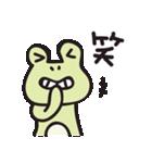 カエル夫婦の業務連絡【妻用2】(個別スタンプ:09)