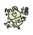 カエル夫婦の業務連絡【妻用2】(個別スタンプ:10)