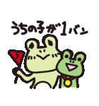カエル夫婦の業務連絡【妻用2】(個別スタンプ:12)