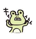 カエル夫婦の業務連絡【妻用2】(個別スタンプ:13)