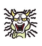 カエル夫婦の業務連絡【妻用2】(個別スタンプ:14)