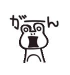 カエル夫婦の業務連絡【妻用2】(個別スタンプ:16)