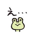 カエル夫婦の業務連絡【妻用2】(個別スタンプ:17)