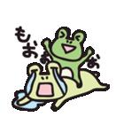 カエル夫婦の業務連絡【妻用2】(個別スタンプ:20)