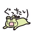 カエル夫婦の業務連絡【妻用2】(個別スタンプ:21)