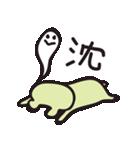 カエル夫婦の業務連絡【妻用2】(個別スタンプ:22)