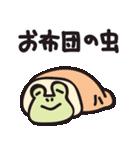 カエル夫婦の業務連絡【妻用2】(個別スタンプ:24)