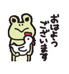 カエル夫婦の業務連絡【妻用2】(個別スタンプ:25)
