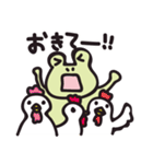 カエル夫婦の業務連絡【妻用2】(個別スタンプ:26)