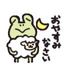 カエル夫婦の業務連絡【妻用2】(個別スタンプ:27)