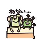 カエル夫婦の業務連絡【妻用2】(個別スタンプ:28)