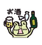 カエル夫婦の業務連絡【妻用2】(個別スタンプ:29)