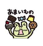 カエル夫婦の業務連絡【妻用2】(個別スタンプ:30)