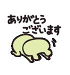 カエル夫婦の業務連絡【妻用2】(個別スタンプ:32)