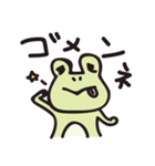 カエル夫婦の業務連絡【妻用2】(個別スタンプ:34)