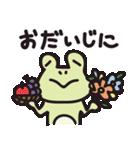 カエル夫婦の業務連絡【妻用2】(個別スタンプ:35)