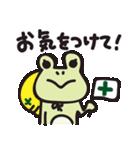 カエル夫婦の業務連絡【妻用2】(個別スタンプ:36)