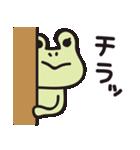 カエル夫婦の業務連絡【妻用2】(個別スタンプ:37)