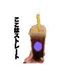 今日のタピオカ(個別スタンプ:02)