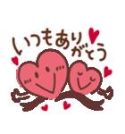 大人カワイイ♥ありがとう!おめでとう!(個別スタンプ:02)