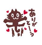 大人カワイイ♥ありがとう!おめでとう!(個別スタンプ:03)