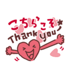 大人カワイイ♥ありがとう!おめでとう!(個別スタンプ:27)