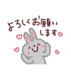 大人カワイイ♥ありがとう!おめでとう!(個別スタンプ:39)