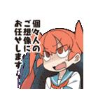 TVアニメ「上野さんは不器用」(個別スタンプ:09)