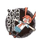 TVアニメ「上野さんは不器用」(個別スタンプ:10)