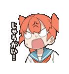 TVアニメ「上野さんは不器用」(個別スタンプ:11)