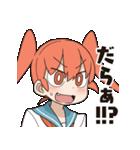 TVアニメ「上野さんは不器用」(個別スタンプ:12)
