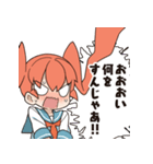 TVアニメ「上野さんは不器用」(個別スタンプ:15)