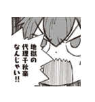 TVアニメ「上野さんは不器用」(個別スタンプ:16)