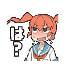 TVアニメ「上野さんは不器用」(個別スタンプ:19)