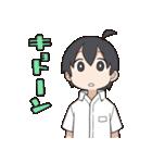 TVアニメ「上野さんは不器用」(個別スタンプ:22)