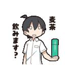 TVアニメ「上野さんは不器用」(個別スタンプ:25)