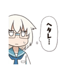 TVアニメ「上野さんは不器用」(個別スタンプ:29)