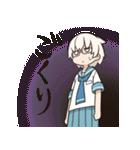 TVアニメ「上野さんは不器用」(個別スタンプ:30)