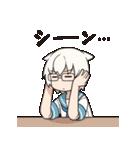 TVアニメ「上野さんは不器用」(個別スタンプ:32)