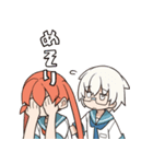 TVアニメ「上野さんは不器用」(個別スタンプ:33)