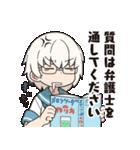 TVアニメ「上野さんは不器用」(個別スタンプ:34)