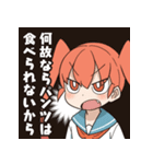 TVアニメ「上野さんは不器用」(個別スタンプ:37)