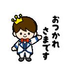 王子様スタンプ(ベーシック)(個別スタンプ:1)