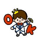 王子様スタンプ(ベーシック)(個別スタンプ:3)